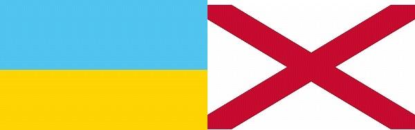 ウクライナ対北アイルランド:ユーロ2016グループリーグC