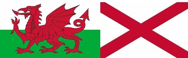 ウェールズ対北アイルランド:ユーロ2016決勝トーナメントベスト16