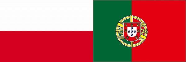 ポーランド対ポルトガル:ユーロ2016決勝トーナメントベスト8,準々決勝