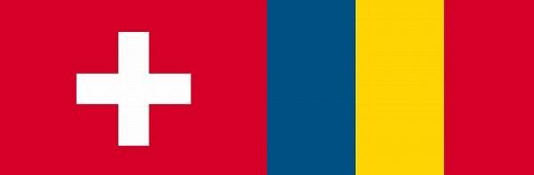 スイス対ルーマニア:ユーロ2016グループリーグA組