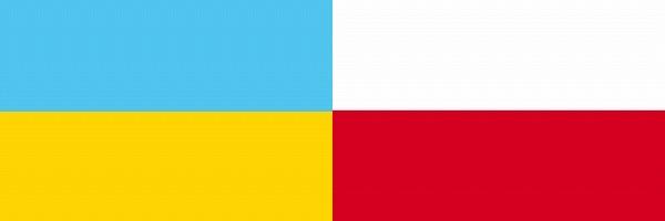 ウクライナVSポーランド:ユーロ2016グループリーグC組