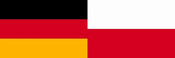 ドイツVSポーランド:ユーロ2016グループリーグC組