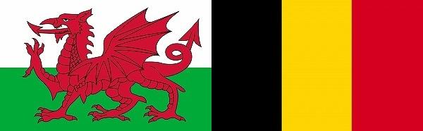 ウェールズ対ベルギー:ユーロ2016決勝トーナメントベスト8,準々決勝