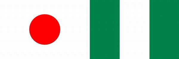 日本対ナイジェリア:リオデジャネイロオリンピック:グループリーグB