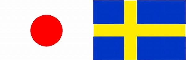 日本対スウェーデン:リオデジャネイロオリンピック:グループリーグB