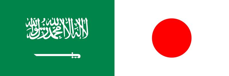サウジアラビアVS日本代表:サッカーW杯ロシアアジア最終予選