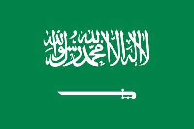 サウジアラビア国旗
