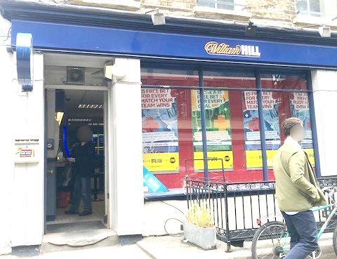 ウィリアムヒル:ロンドン実店舗