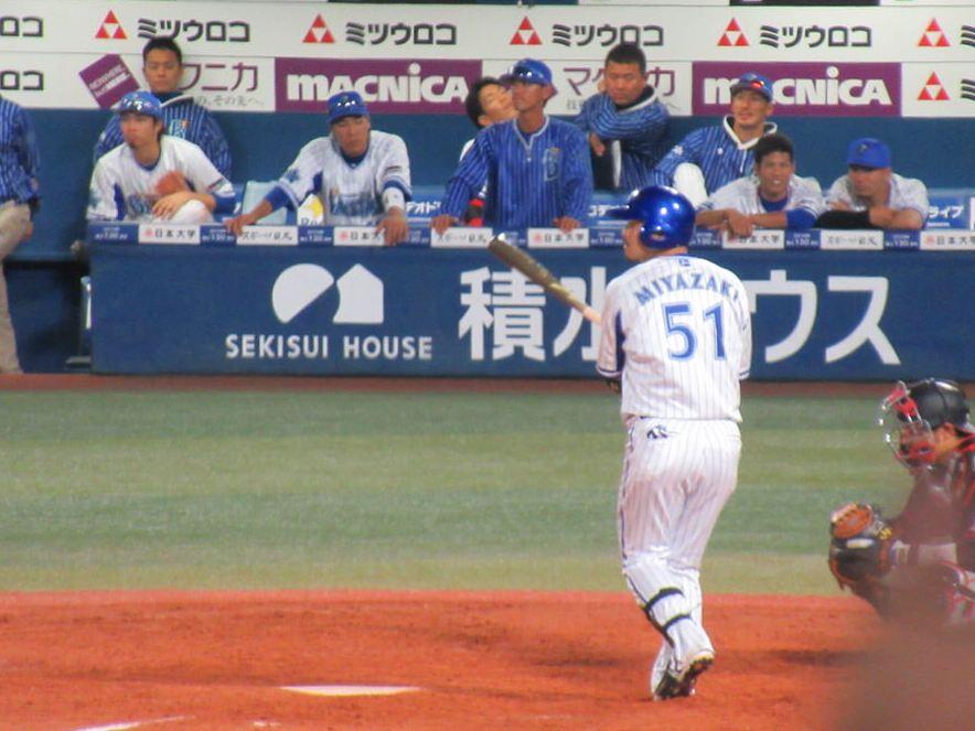 宮崎:横浜DeNAベイスターズ