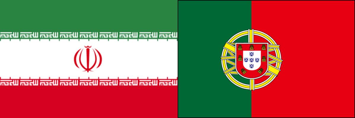 イランVSポルトガル:ロシアW杯グループリーグB組