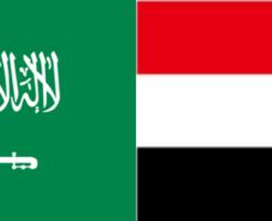 サウジアラビアVSエジプト:ロシアW杯グループリーグA組