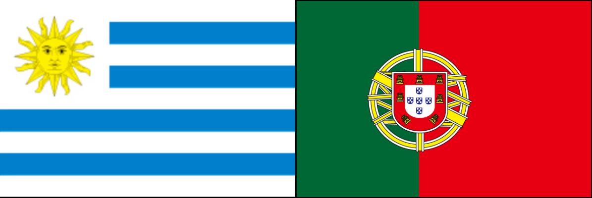 ウルグアイVSポルトガル:ロシアW杯決勝トーナメント1回戦