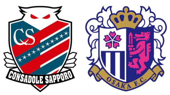 コンサドーレ札幌対セレッソ大阪