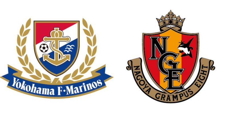 横浜FマリノスVS名古屋グランパスエイト
