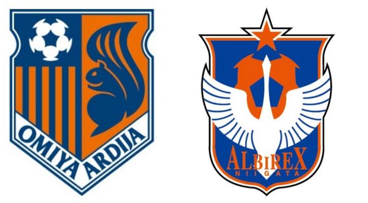 大宮アルディージャ対アルビレックス新潟