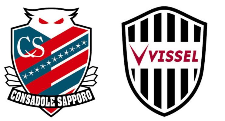 コンサドーレ札幌VSヴィッセル神戸:Jリーグ第25節