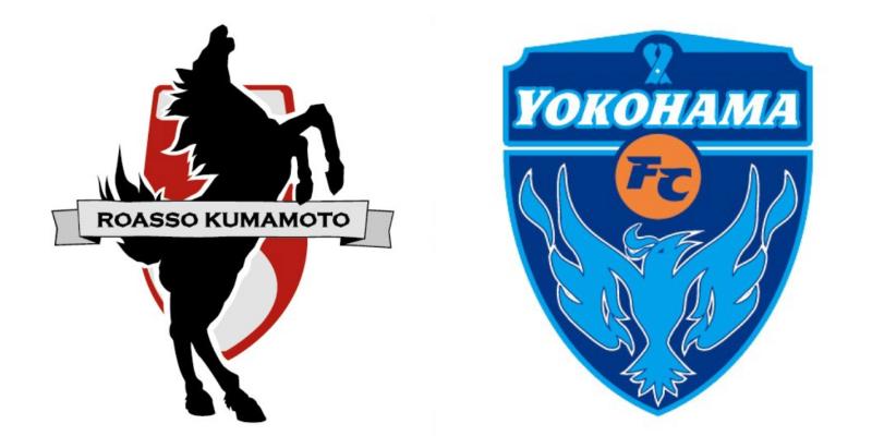 2018年J2第28節:ロアッソ熊本対横浜FC