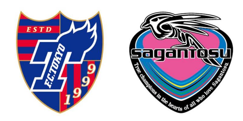 東京FC対サガン鳥栖:Jリーグ第25節