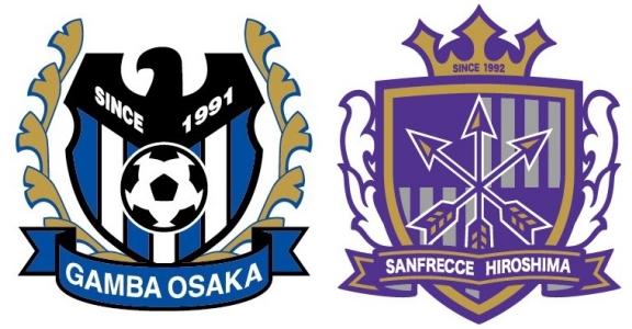ガンバ大阪VSサンフレッチェ広島:Jリーグ第28節予想
