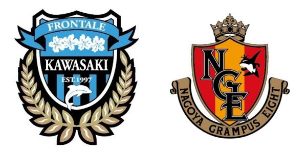 川崎フロンターレVS名古屋グランパス:2018年Jリーグ第27節