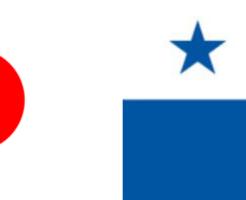 サッカー日本代表VSパナマ代表!2018親善試合:キリンチャレンジカップ