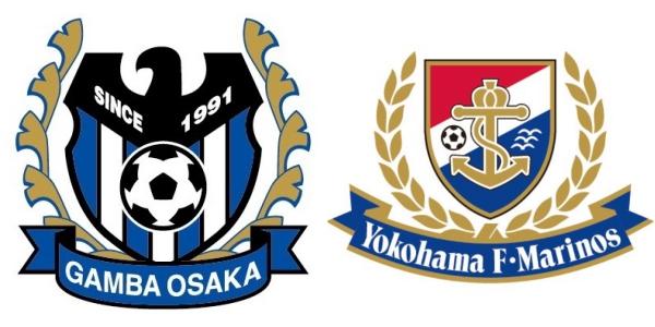 ガンバ大阪VS横浜Fマリノス:2018Jリーグ第30節試合予想