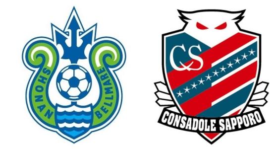 湘南ベルマーレVSコンサドーレ札幌:2018Jリーグ第30節試合予想