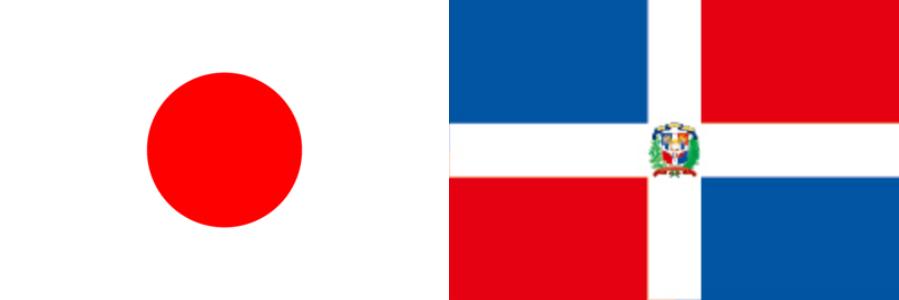 日本VSドミニカ共和国:2018世界バレー女子2次ラウンド