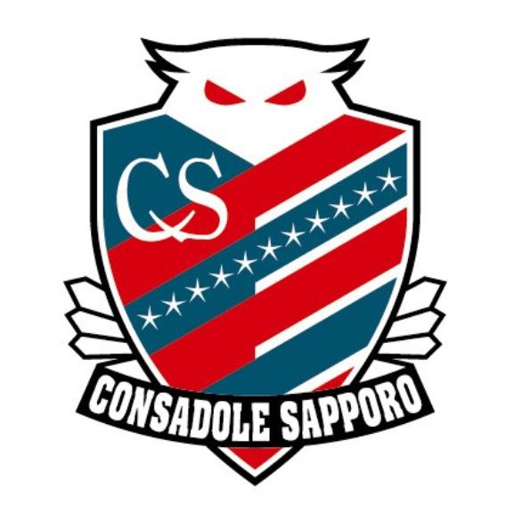 コンサドーレ札幌の勝利と予想:Jリーグ第30節
