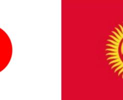 サッカー日本代表VSキルギス代表:キリンチャレンジカップ2018