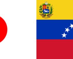 日本VSベネズエラ2018親善試合:キリンチャレンジカップ