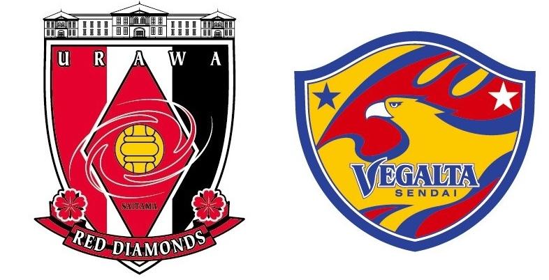 2018天皇杯決勝:浦和レッズVSベガルタ仙台