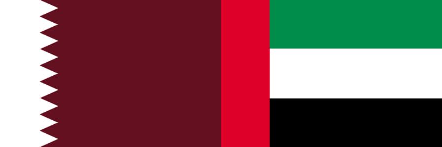 カタール対UAE・アジア杯2019 ・準決勝ベスト4