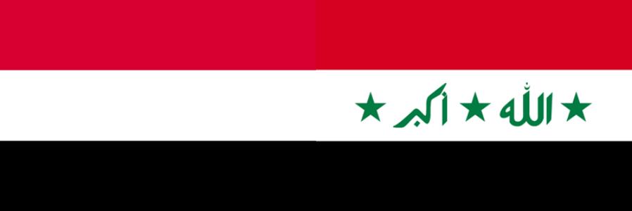 イエメンVSイラク・アジアカップ2019・グループリーグD組