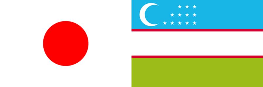 日本VSウズベキスタン:アジアカップ2019グループF組