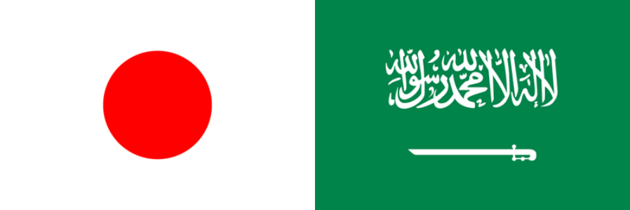 日本VSサウジアラビア・アジアカップ2019・決勝トーナメント1回戦・ラウンド16