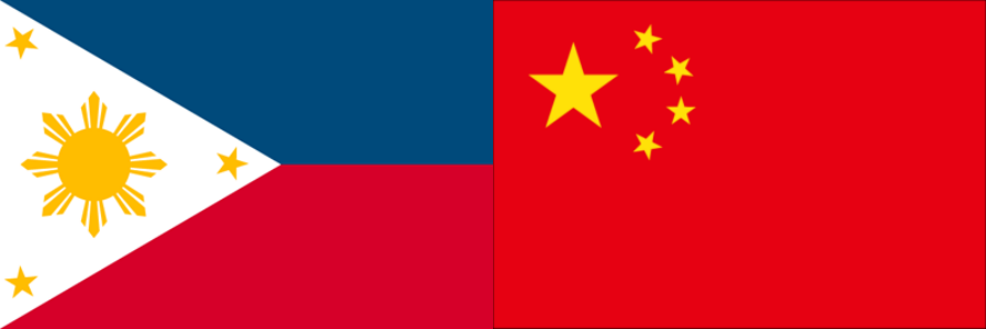 フィリピンVS中国・アジアカップ2019・グループリーグC組