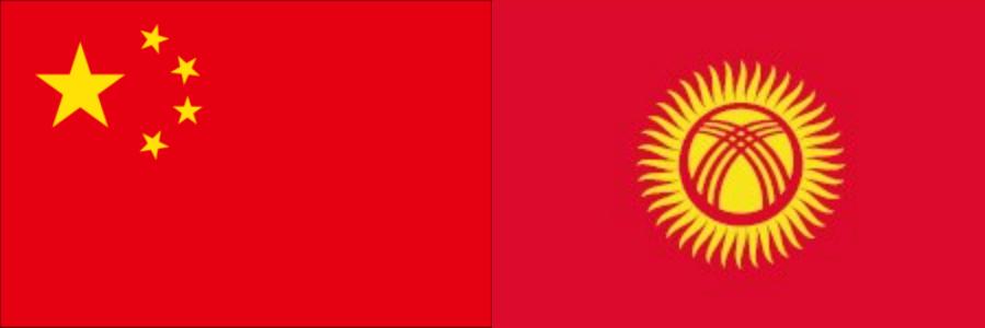 中国VSキルギス:アジアカップ2019グループC