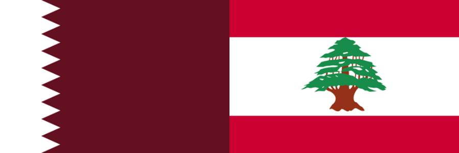 カタールVSレバノン:アジアカップ2019・グループE組
