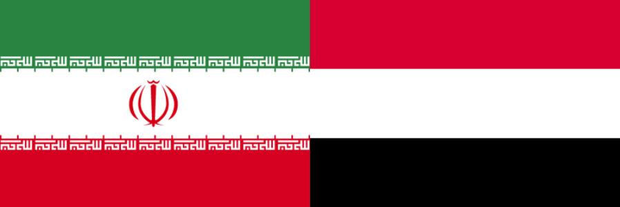 イランVSイエメン・アジアカップ2019・グループD組