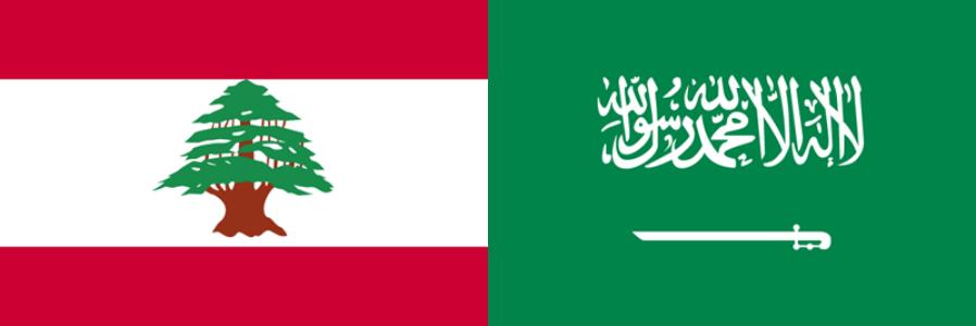 レバノンVSサウジアラビア・グループE組・アジアカップ2019