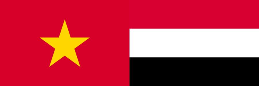 ベトナムVSイエメン・アジアカップ2019・グループD組