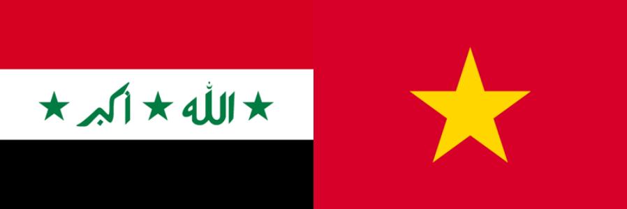 イラクVSベトナム・アジアカップ2019・グループD組