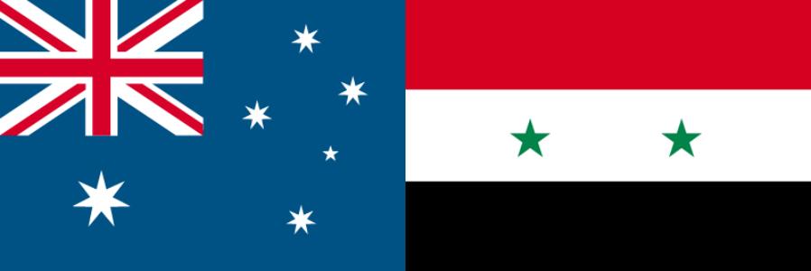 オーストラリアVSシリア・アジアカップ2019・グループB組