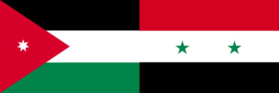 ヨルダンVSシリア・アジアカップ2019・グループリーグB組