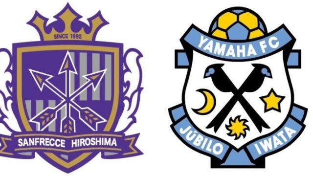 サンフレッチェ広島VSジュビロ磐田・2019J1リーグ第2節