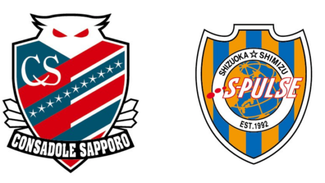 コンサドーレ札幌VS清水エスパルス:2019Jリーグ第3節予想