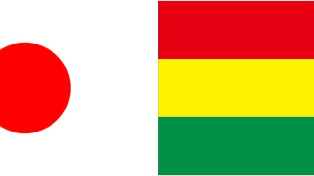 日本VSボリビア2019キリンチャレンジカップ