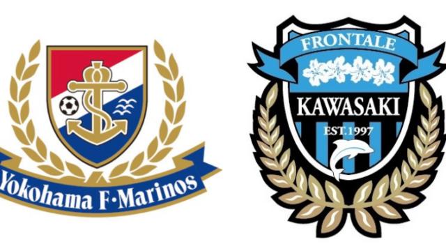 横浜FマリノスVS川崎フロンターレ:2019Jリーグ第3節予想