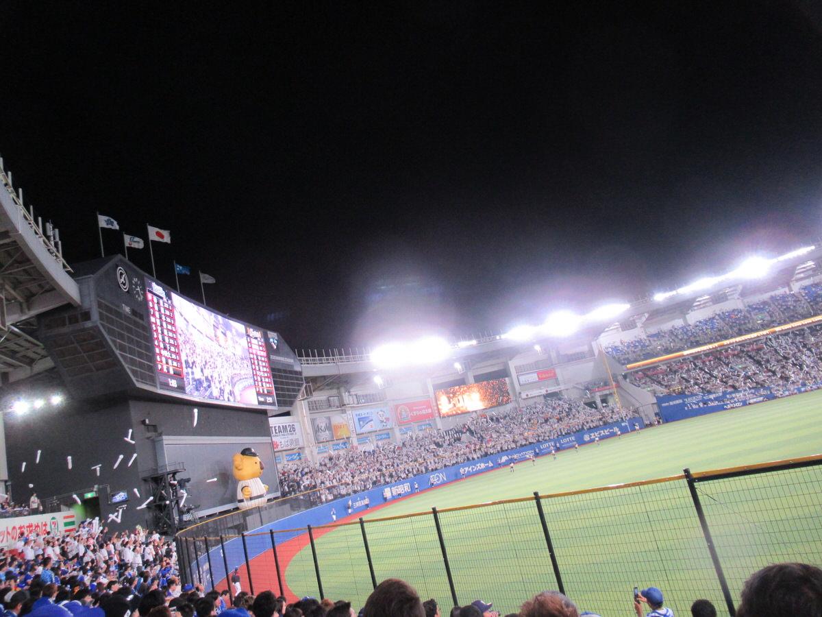 千葉ロッテマリーンズ・マリンスタジアムレフト側からの景色